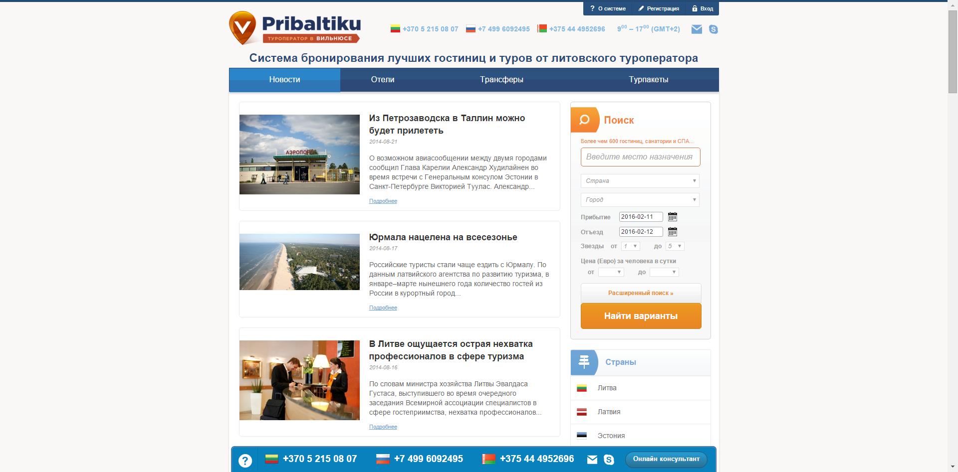 VPribaltiku.ru